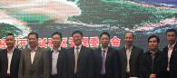 银旅通参加2015中国十大宝岛――海陵岛旅游(广州)推介会