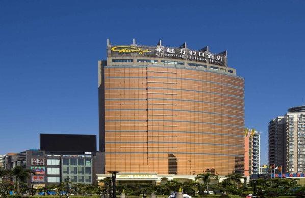 珠海来魅力假日酒店