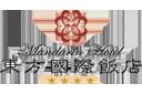 东方国际饭店