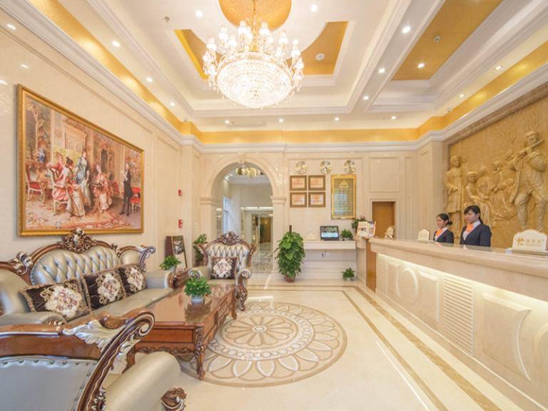 维也纳三好酒店(广州华南植物园店)