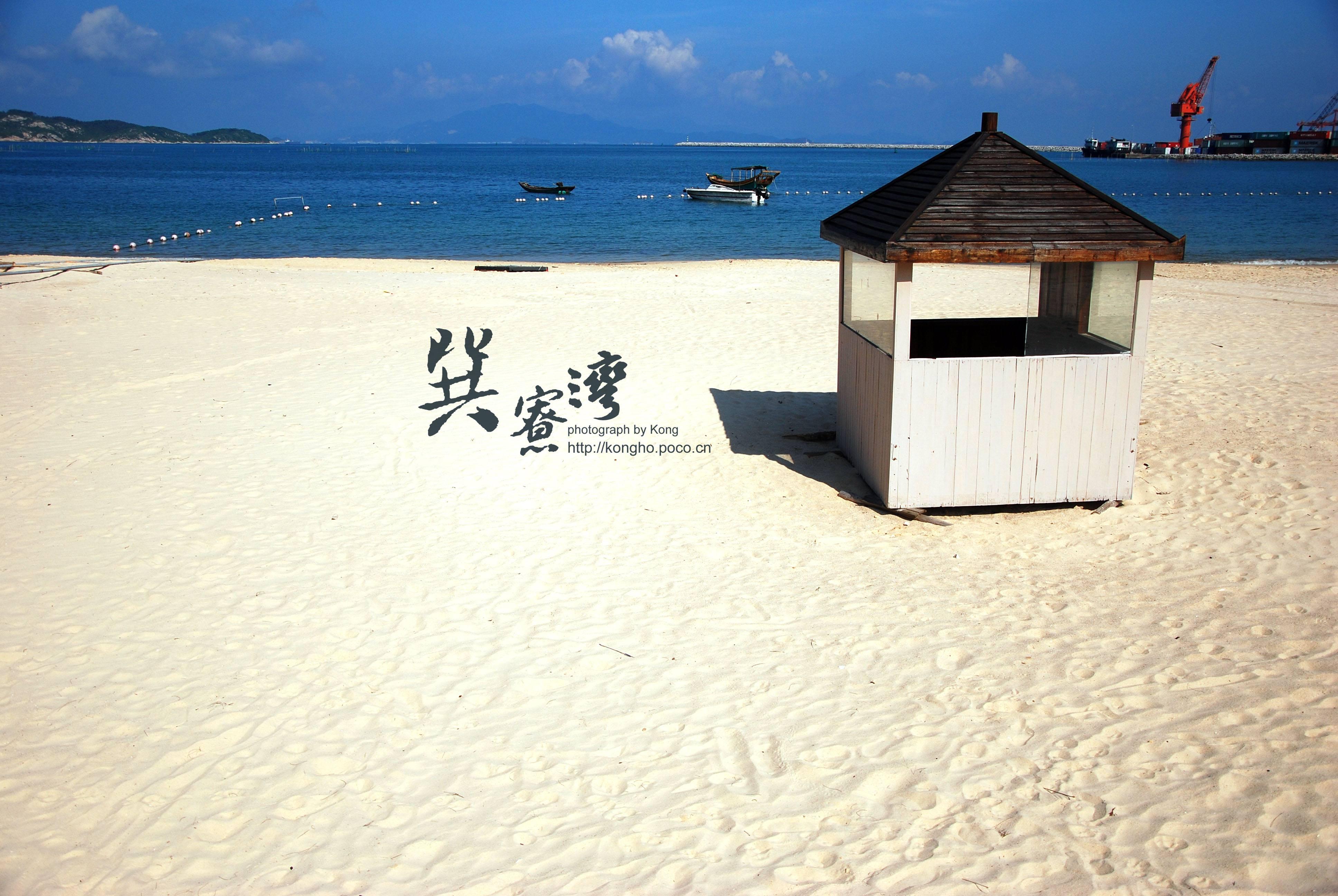 惠东平海双月湾、巽寮湾快艇冲浪二天