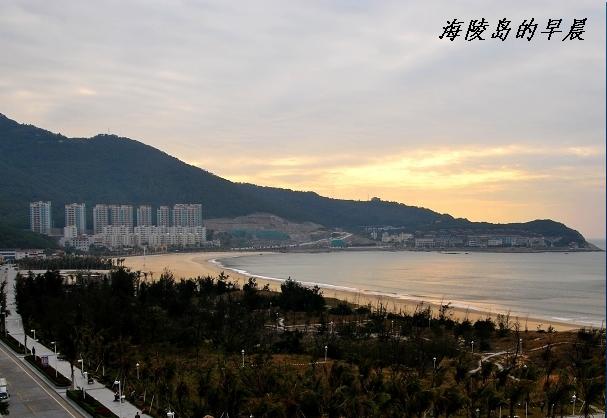 阳江闸坡南海I号直通车(二天游)