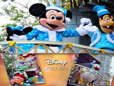 香港迪士尼乐园(2日票)