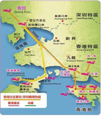 广州至香港往返车票(中港通)
