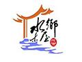 广东永乐绿色生态度假区(南沙)