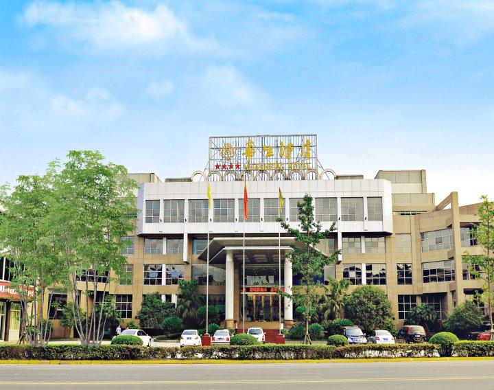 四川峨眉山华生酒店(禅泉・雅舍)