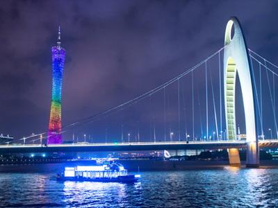 红船船说・珠江夜游(城港旅游)图片