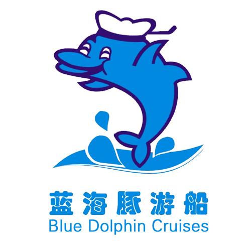 珠江夜游(蓝海豚游船)