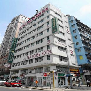 香港红茶馆酒店(大角咀晏架街店)