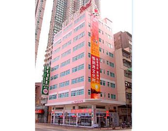 香港红茶馆酒店(土瓜湾)