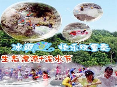台山市凤凰峡漂流