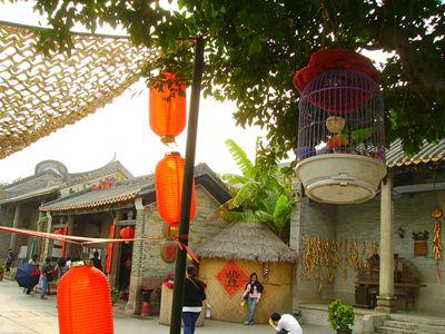 岭南印象园图片