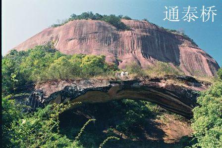 广东省 韶关市 >> 韶关丹霞山风景区