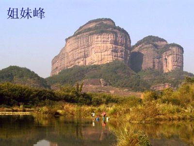韶关丹霞山风景区