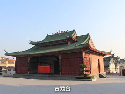 廣東省 汕尾市 >> 玄武山旅游區