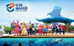 珠海长隆海洋王国往返车专线(广州汽车东站旅游集散中心天天发车)
