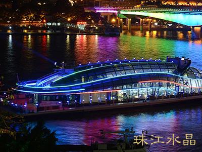 金航游轮【珠江夜游】图片