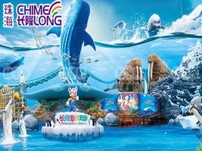 珠海长隆海洋王国,奇妙5d城堡影院,烟花汇演纯玩一天