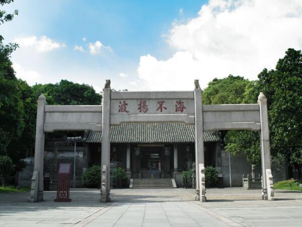南海神庙(黄埔)图片